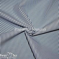 Рубашка принтованная полоска темно-синий 2мм