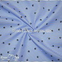 Рубашка принтованная зонтики на голубой полоске