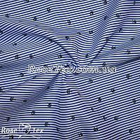 Рубашка принтованная зонтики на полоске электрик