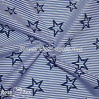 Рубашка принтованная звезды на полоске электрик