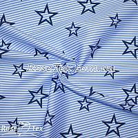 Рубашка принтованная звезды на голубой полоске