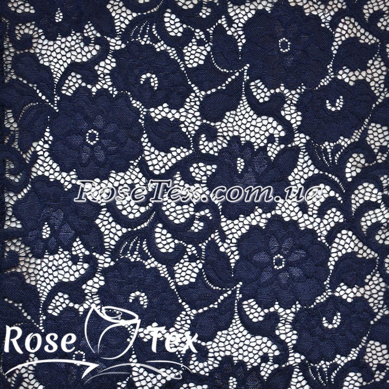 10bd82175eab Купить ткань Гипюр кружево розы